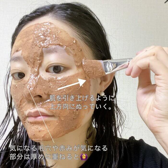 韓方_ユルピ_パック_塗り方_ポイント_京東市場_MY K LIFE