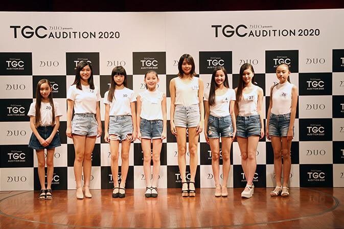 前回のドラフト会議【W TOKYO】『DUO presents TGC AUDITION 2021』開催決定