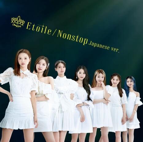 OH MY GIRL Etoile_s-【1011解禁】OMG 1st SG 初回A小