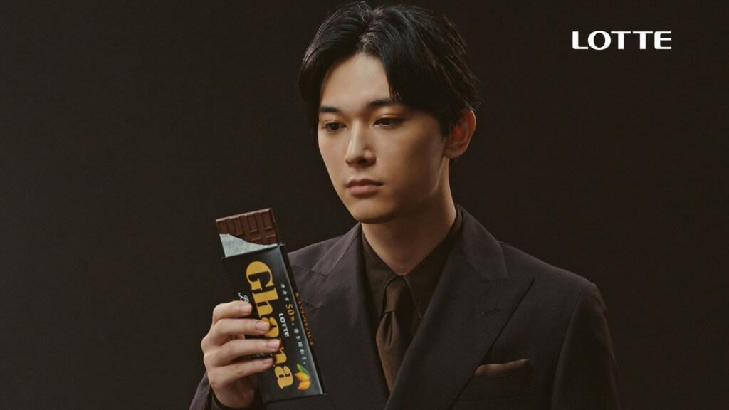 吉沢亮_新TV-CM_ガーナブラック&ローストミルク篇