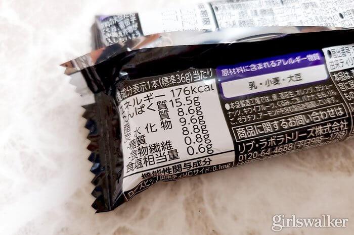 プロテイン バー マツキヨ