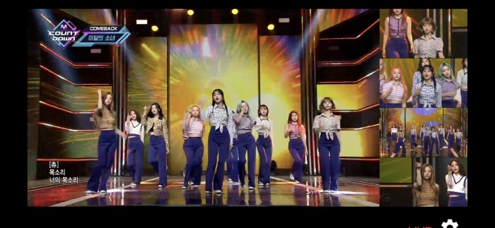 s-今月の少女(LOONA)02★_MCOUNTDOWNマルチアングル