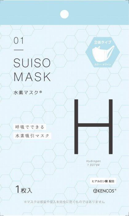SUISO MASK ―水素マスク(R)― 330円(希望小売価格、税込)_東急ハンズ