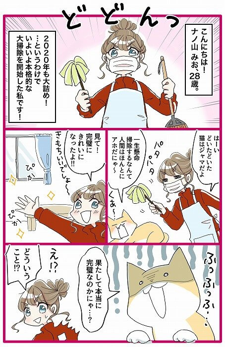 LION_ライオン_漫画_花森あめ子
