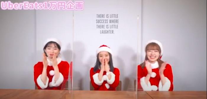 TOKYO GIRLS COLLECTION_YouTube_高橋かの_永江梨乃_久留栖るな
