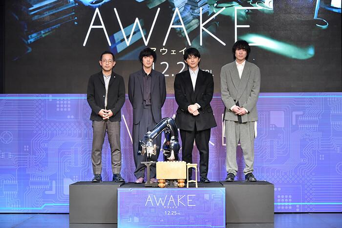 1208AWAKE会見オフィシャル_吉沢亮・落合モトキ・若葉竜也・山田篤宏監督DSC_7441