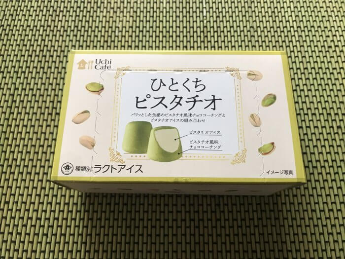 ひとくちピスタチオ 214円(ローソン標準価格・税込)