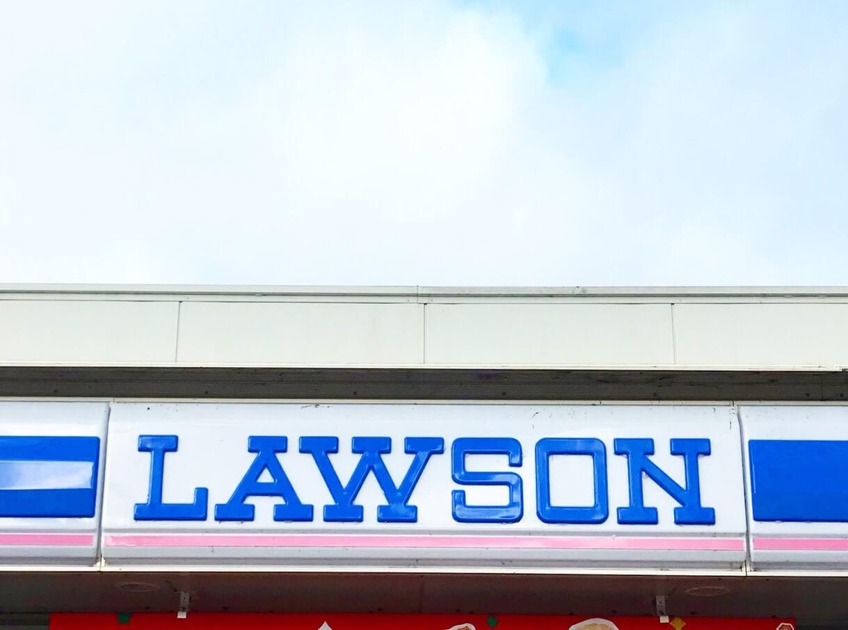 売り切れ続出!「ローソンをはしごしてまで求めてしまう」と話題のアイスをレポート