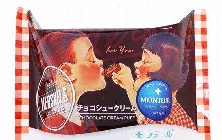 レトロ可愛いスイーツ発売!「HERSHEY'S」コラボのチョコシュー&エクレア