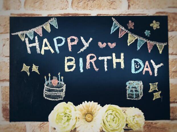 happy birthday の黒板アート