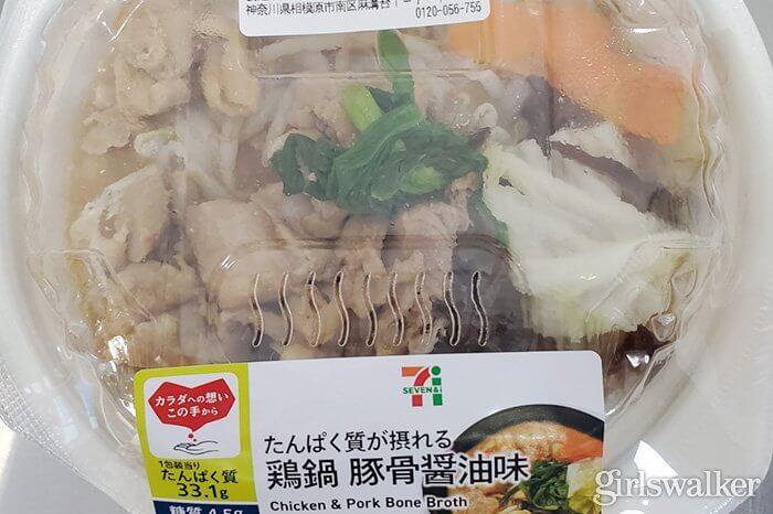 たんぱく質が摂れる_鶏鍋_編集部勝手にイチオシ_セブン
