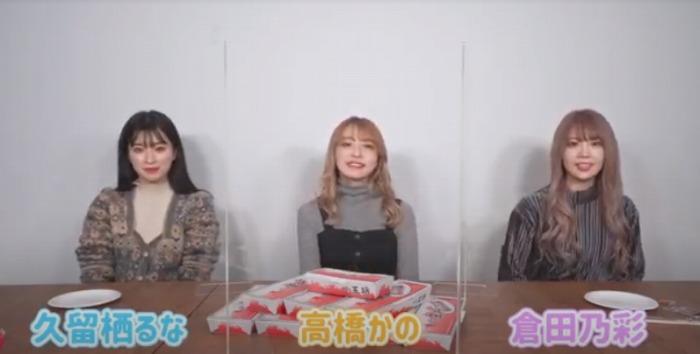 TGC公式YouTubeチャンネル_TOKYO GIRLS COLLECTION_高橋かの_久留栖るな_倉田乃彩_餃子100個食べるまで帰れません!