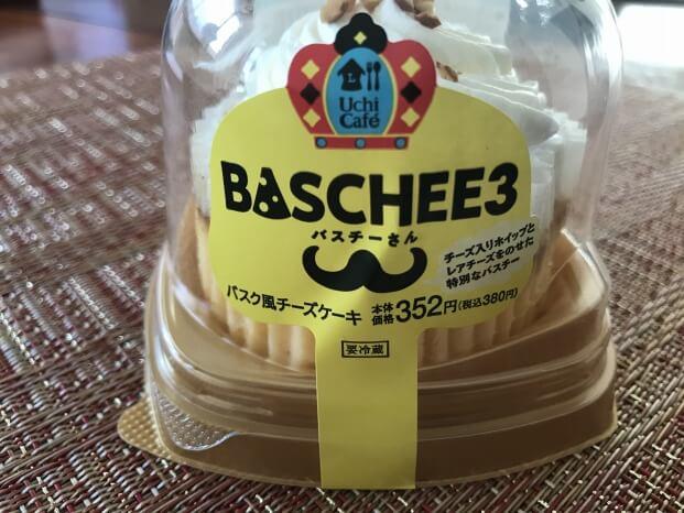 バスチー3 -バスク風チーズケーキ- 380円(ローソン標準価格・税込)