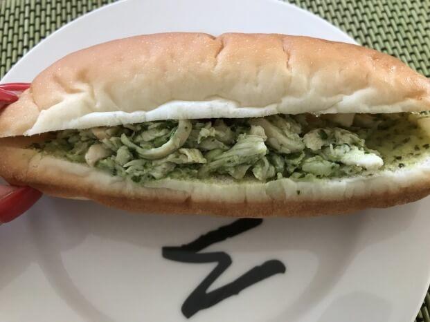 バジルで味わうチキンサラダ 258円(ローソン標準価格・税込)
