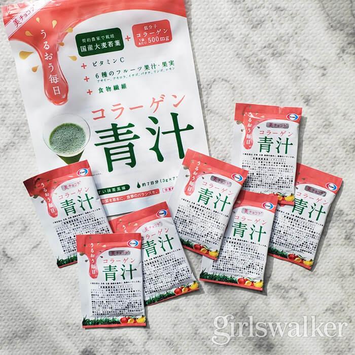 サプリBOX_サプリ_青汁