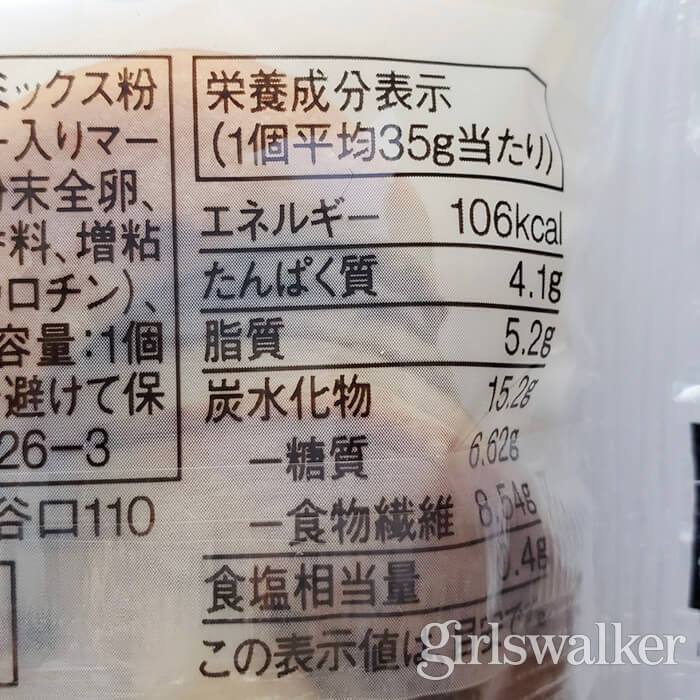 編集部勝手にイチオシ_無印_ダイエット_低糖質パン