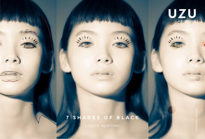 フローフシ_UZU_EYE OPENING LINER 7 SHADES OF BLACK全7色 各1,650円(税込)