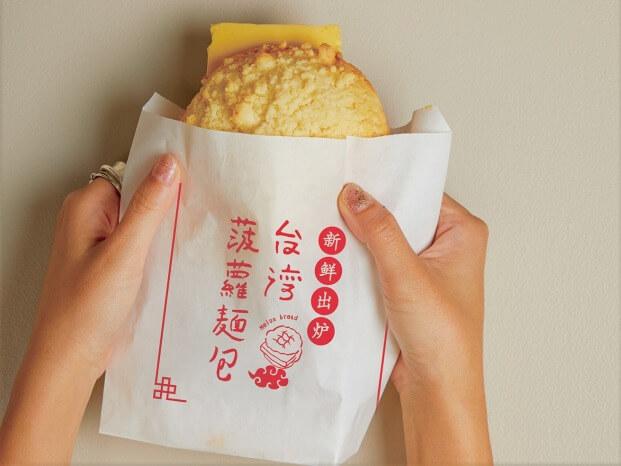 罪深い美味しさ♥月間1万個売れた、禁断の「台湾メロンパン」