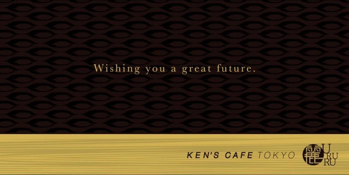 ケンズカフェ東京_魔法のガトーショコラ 麗 3,990円(税抜)_バレンタインスペシャルセット