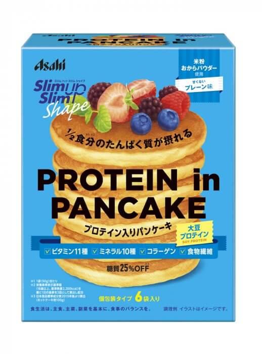 スリムアップスリムシェイプ プロテイン イン パンケーキ_たんぱく質が摂れるパンケーキ_高タンパク質