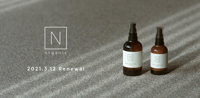 「N organic」人気化粧水&乳液が待望のリニューアル!揺るがない肌へ導き、365日満ちツヤ...