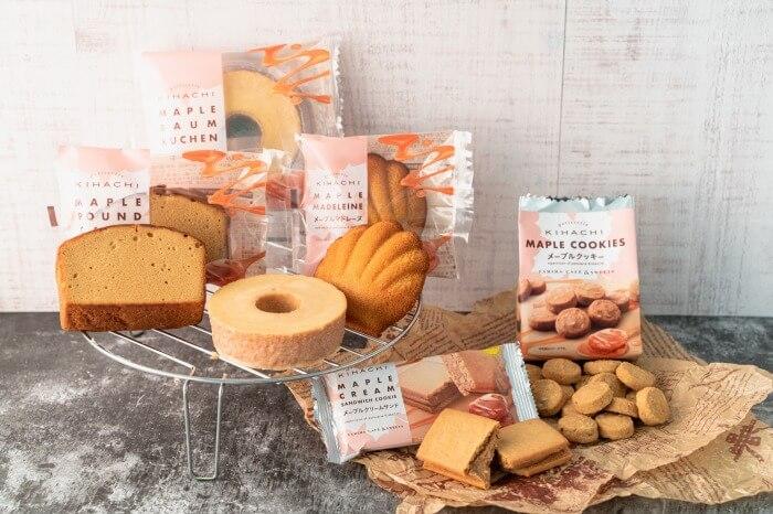 「ファミマ」×「patisserie KIHACHI」初の焼き菓子!メープルの香り豊かな5商品