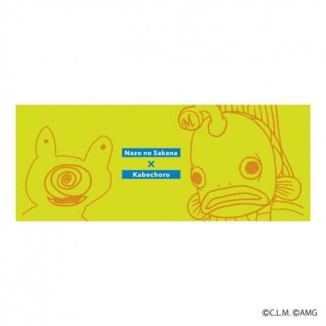 謎の魚最終形態×かべちょろコラボアイテム_フェイスタオル 2,500円(税込)