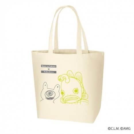 謎の魚最終形態×かべちょろコラボアイテム_トートバッグ 2,200円(税込)