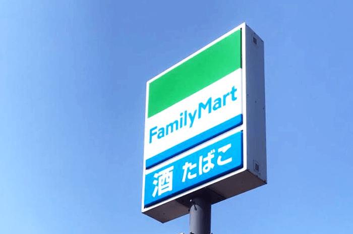 ファミリーマート_ファミマ