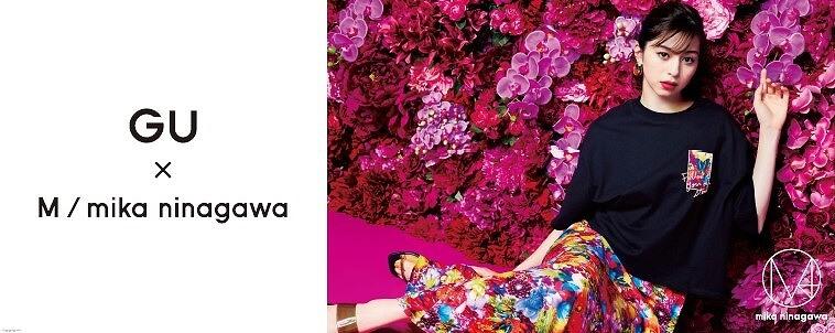 GU ×M / mika ninagawa コラボレーションコレクション