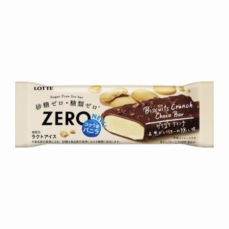 ZEROビスケットクランチチョコバー 151円(希望小売価格・税込)
