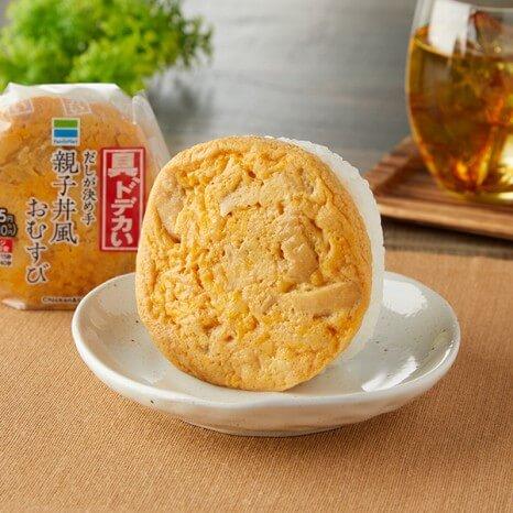 親子丼風おむすび 195円(ファミリーマート通常価格・税抜)