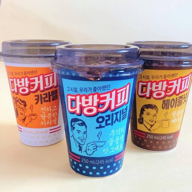 韓国コンビニ__タバンコーヒー_喫茶店_レトロ_コンビニドリンク
