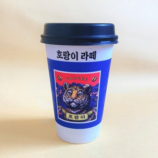 韓国コンビニ_カフェ_コラボ_ホライコーヒー_コンビニドリンク