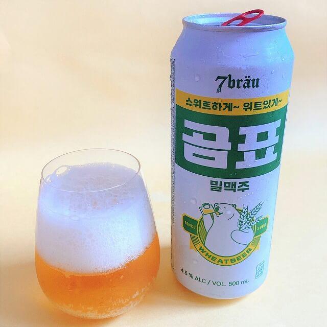コムピョ_クラフトビール_手製ビール_売切れ_韓国コンビニ