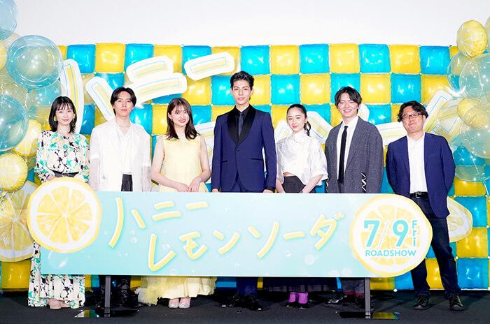 映画『ハニーレモンソーダ』ハニレモしゅわきゅんサマー開幕式
