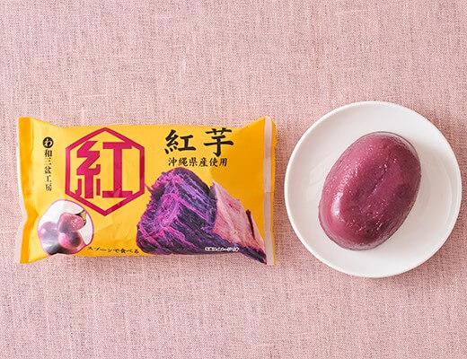 徳島産業 紅芋 沖縄県産使用 70g 183円(ローソン標準価格・税込)
