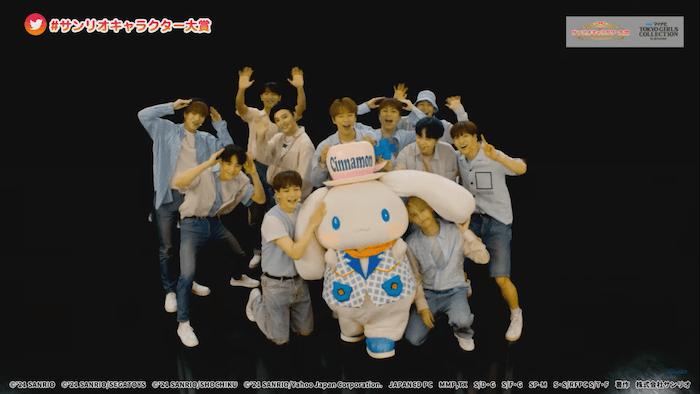 2021年サンリオキャラクター大賞  JO1 シナモロール