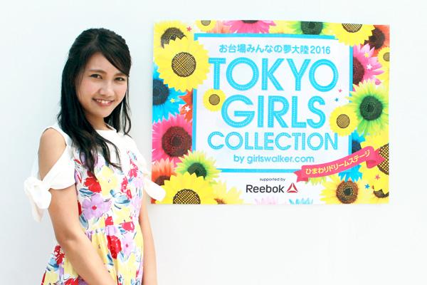 inouesonoko_tgc001