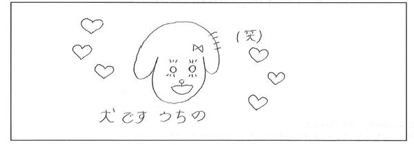 tamashiro005