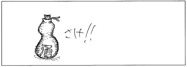 tokito05