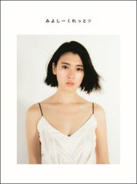 miyoshi_07