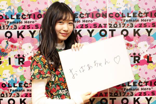 okamoto_tgc02
