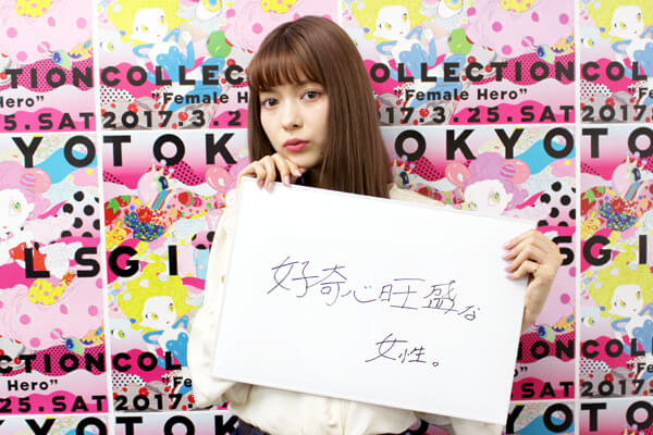 tgcarisayagi_02