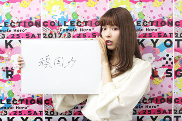 tgcarisayagi_03
