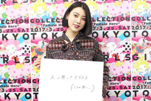 tgcmiyoshi_03